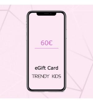 Ηλεκτρονική Δωροκάρτα - 60