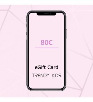 Ηλεκτρονική Δωροκάρτα - 80